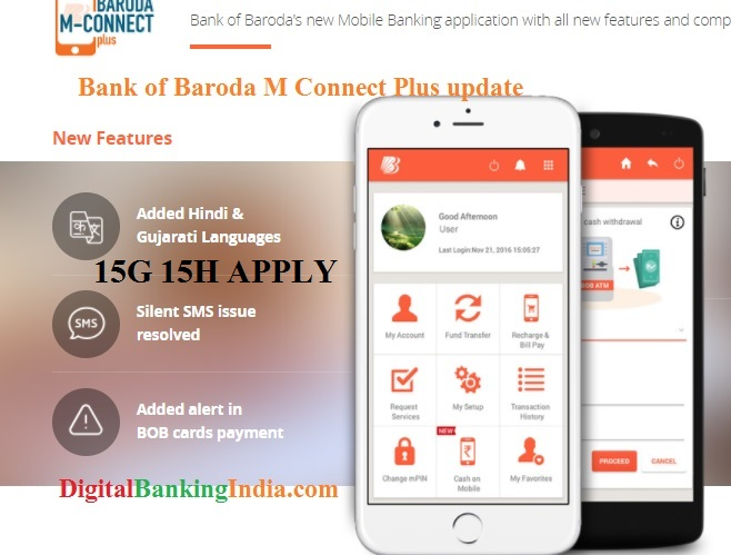 BANK OF BARODA M CONNECT PLUS 15G/H FORM DECLARATION