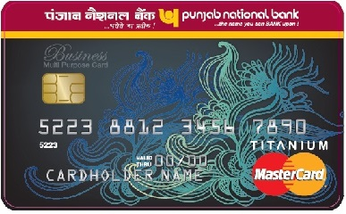 pnb new emv chip atm