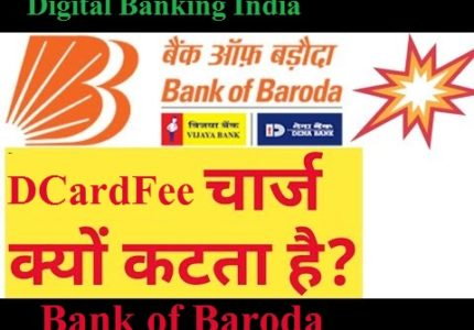 Dcardfee in hindi