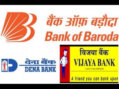 Bank of Baroda interest rate 2020