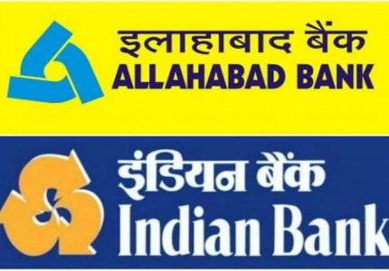 indian bank merger