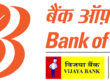 dena bank bank of baroda 2020