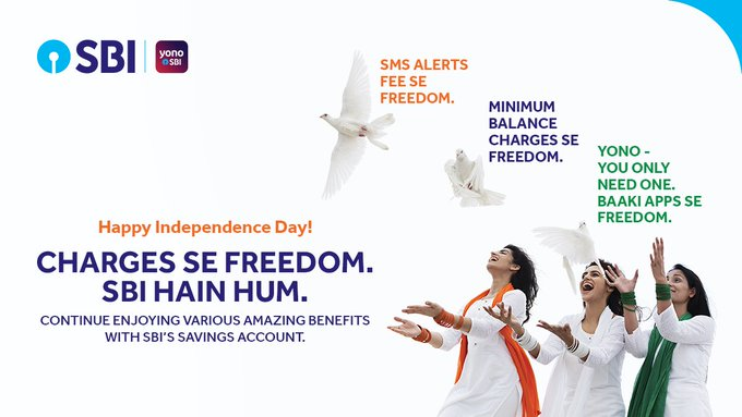 sbi sms charge 2020 free