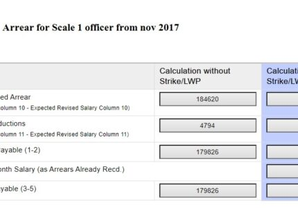 arrear calculator 11 bps
