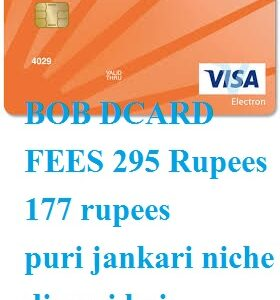 bob dcard fees d card charge