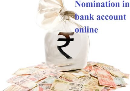 nomination in account