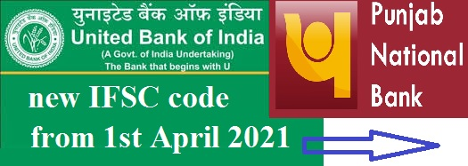 new ifsc code of united bank of india